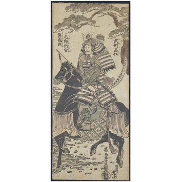 Kuro Hogan Minamoto no Yoshitsune at Mure Takamatsu (Woodblock print)