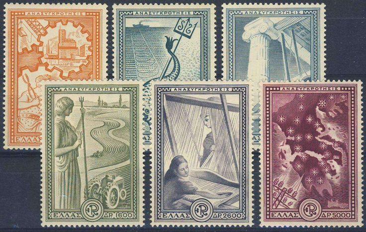 Greece (Kingdom 1935 to 1967). Griechenland 1951, Marschall-Plan, postfrisch Pracht (postfr., Mi.-Nr.582-587/Mi.EUR 220,--). Price Estimate (8/2016): 45 EUR.
