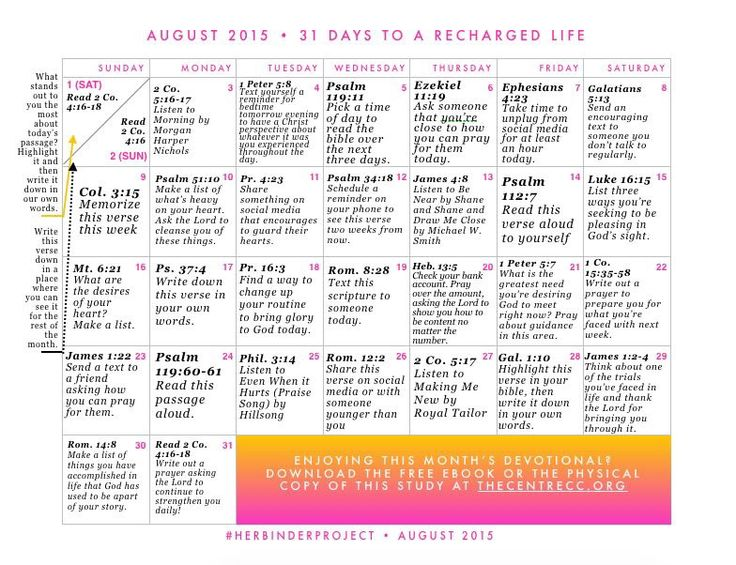 Free 31 day devotional calendar for August