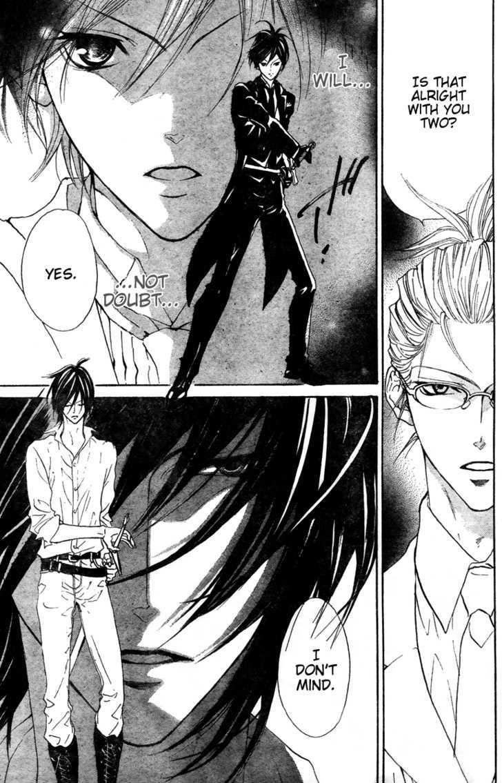 Hana No Kishi Vol  Page 10 Kakalot Com Shojo