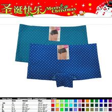 Competitive price newest design OEM open crotch lace hot open sexy panty Best Seller follow this link http://shopingayo.space
