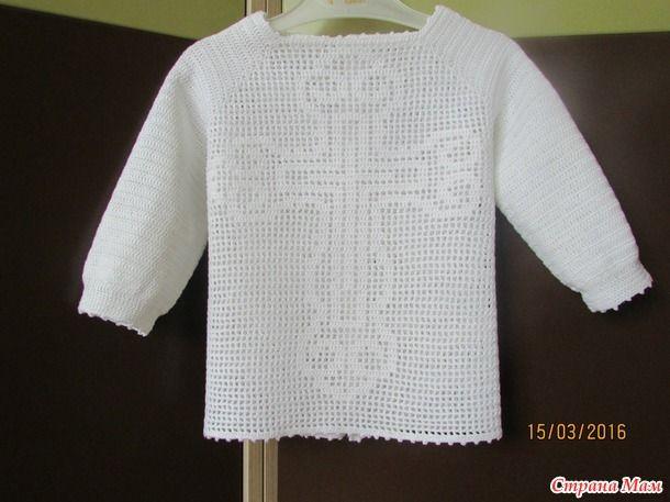 Крестильная рубашка для мальчика крючком.