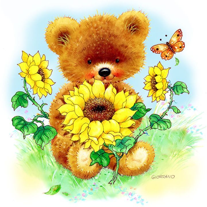 Вечер добрый, картинки медвежонок дарит цветы