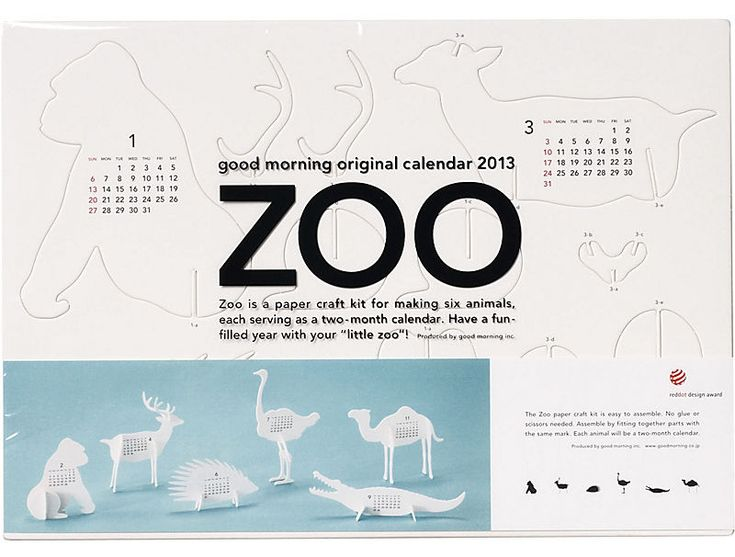 2013 Zoo Calendar - eclectic - desk accessories - Paper Source