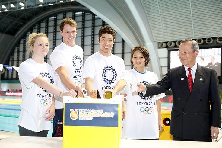 日本・英国の競泳選手が「都市鉱山からつくる!みんなのメダルプロジェクト」に協力!