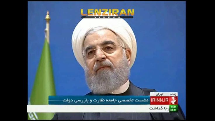 Hassan Rouhani insist to have question about Babak Zanjani case and his ...