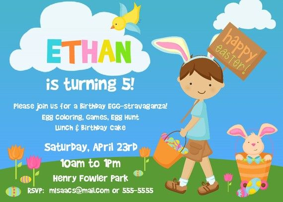 easter birthday party invitation printable by photogreetings 15 00