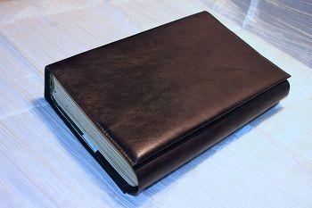 Nouveau patron : couverture en cuir pour livre