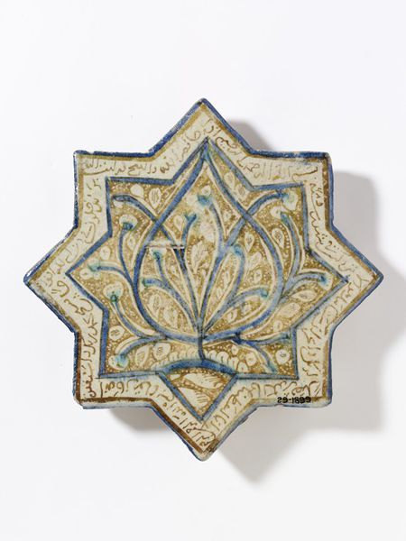Tile      Place of origin:      Kashan, Iran (made)     Date:      1286 (made)     Artist/Maker:      unknown (production)     Materials and Techniques:      Fritware and slip, painted with lustre over the glaze     Museum number:      29-1899