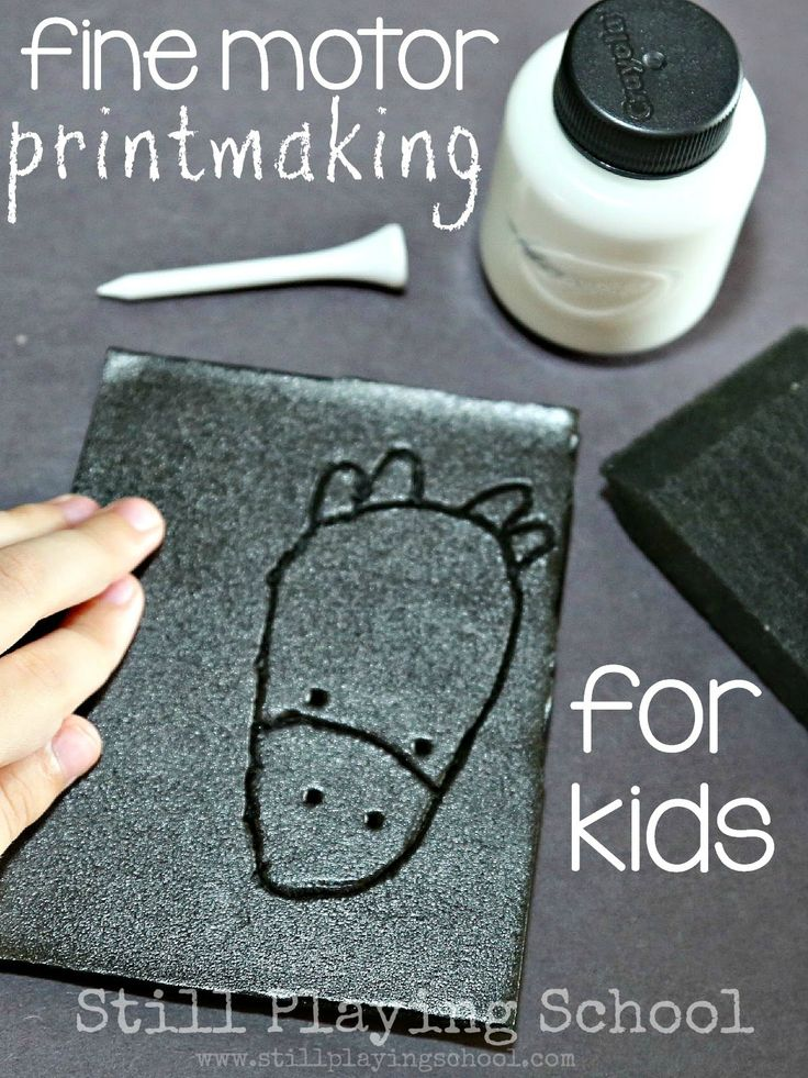 Still Playing School: Fine Motor Printmaking for Kids- make their own stamps with styrofoam & paint