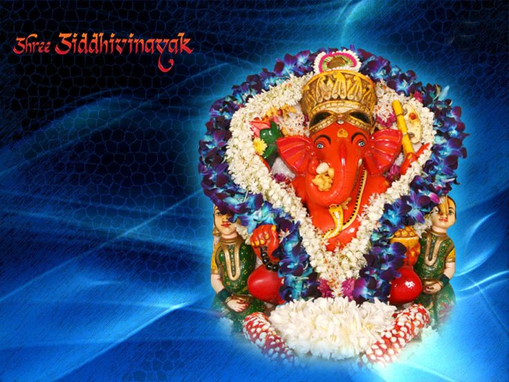 360 Best Ganesha Images On Pinterest: 133 Best Lord Ganesha Wallpapers Images On Pinterest