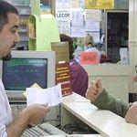 #Piden informes sobre el aumento de precios en medicamentos - El Diario de Madryn: El Diario de Madryn Piden informes sobre el aumento de…