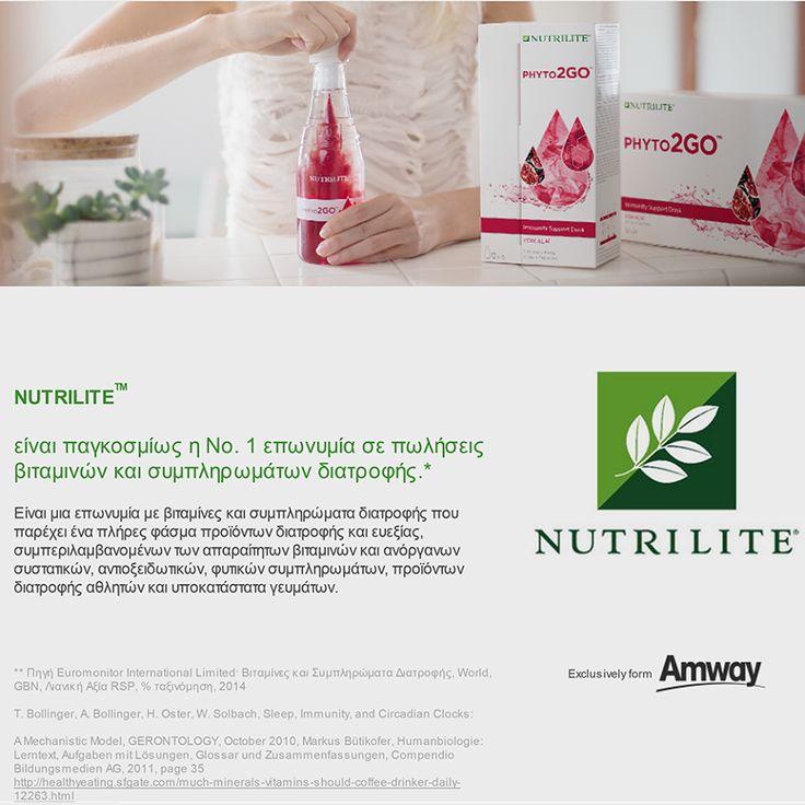 Δυνάμωσε το ανοσοποιητικό σου με το επαναστατικό συμπλήρωμα διατροφής με βιταμίνη C & ψευδάργυρο!! Πιες το τώρα: με € 26,34 http://bit.do/VitaminC-Zinc      #συμπληρωματα_διατροφης #βιταμινηC #ψευδαργυρος #vitaminC #zinc #supplements #BetterShopMe Αρ. Γνωστοποίησης ΕΟΦ* 75493/21-10-15