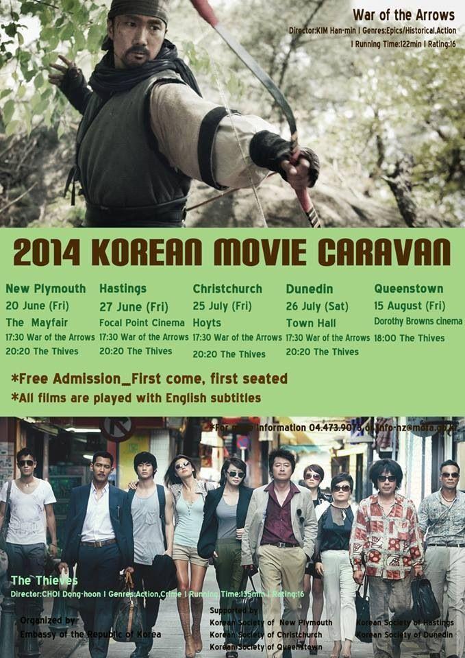 Korean Movie night