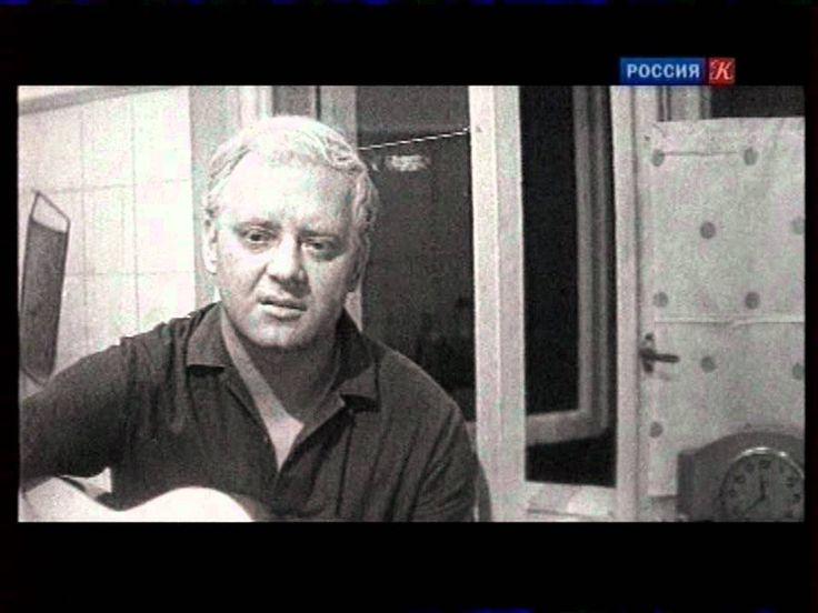 Юрий Визбор - Спокойно, товарищ, спокойно.