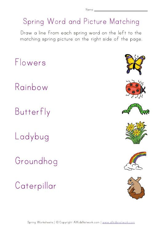 Spring Matching Worksheet Spring worksheet, Worksheets