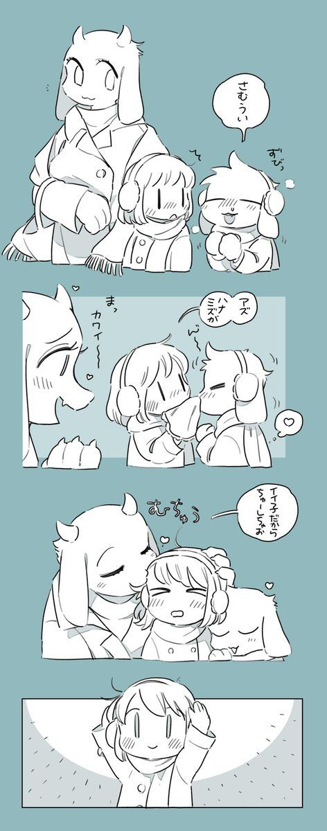 This is adorable! >w<