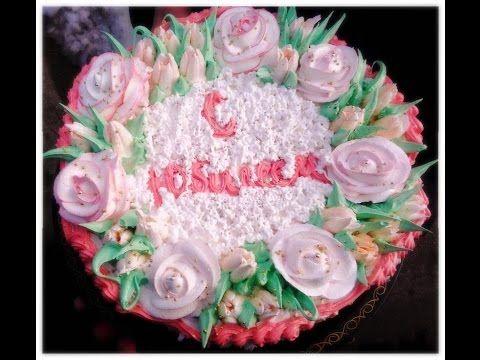 Украшение тортика на Юбилей 70 лет для мужчины