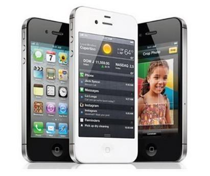 Apple iPhone 4 S 32GB Quadband Unlocked