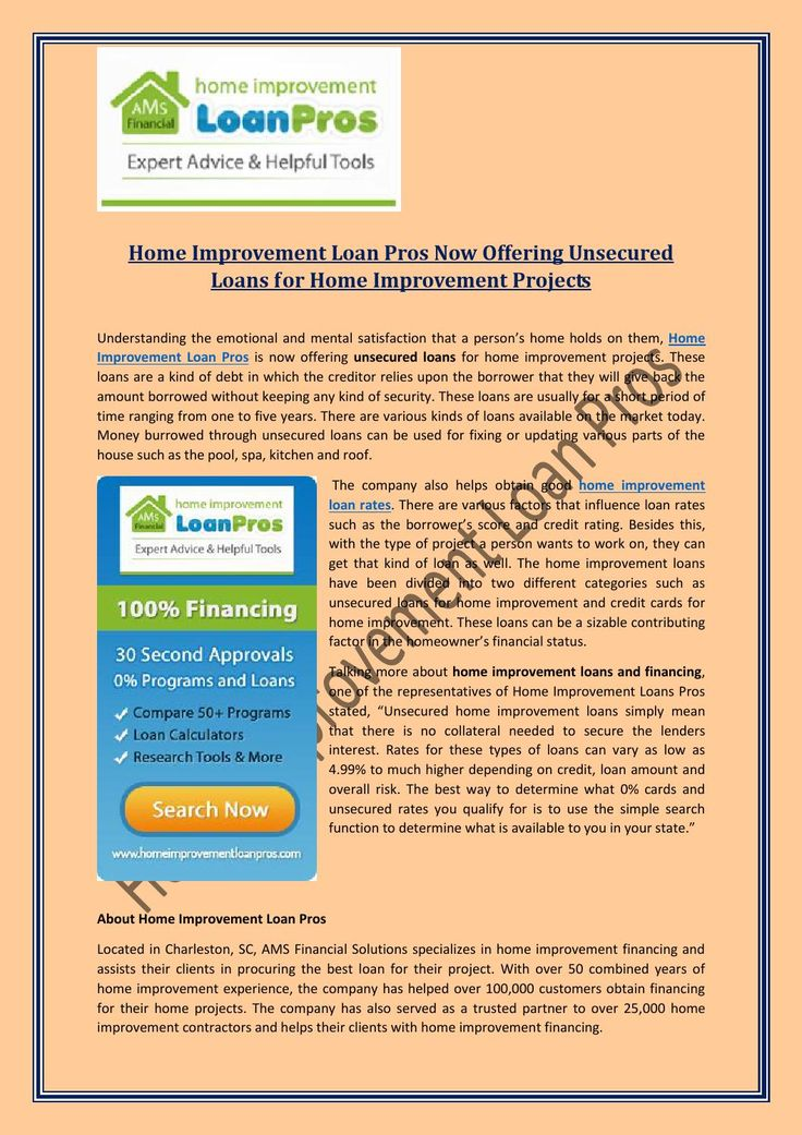 home depot project loan requirements 50 best press release for home improvement loan pro images 818