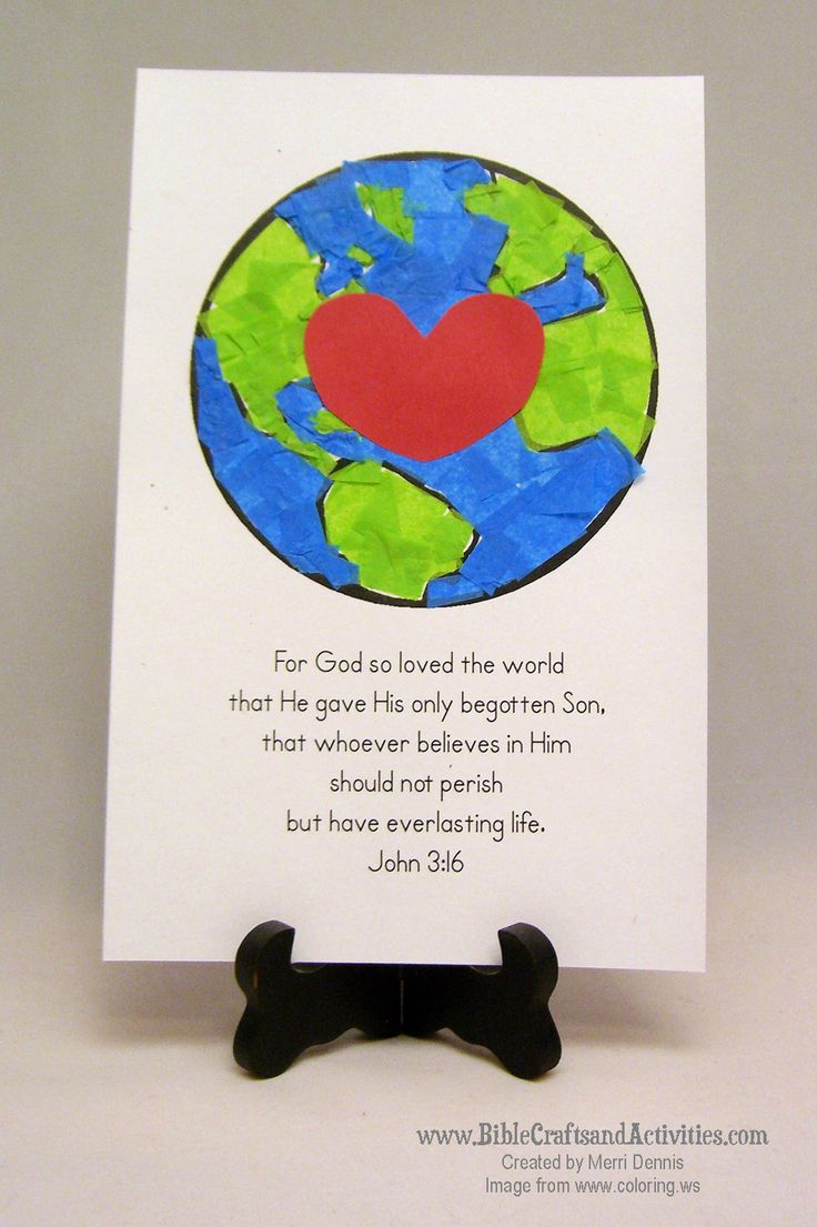 John 316 earth heart craft bible lessons pinterest for Pinterest bible crafts