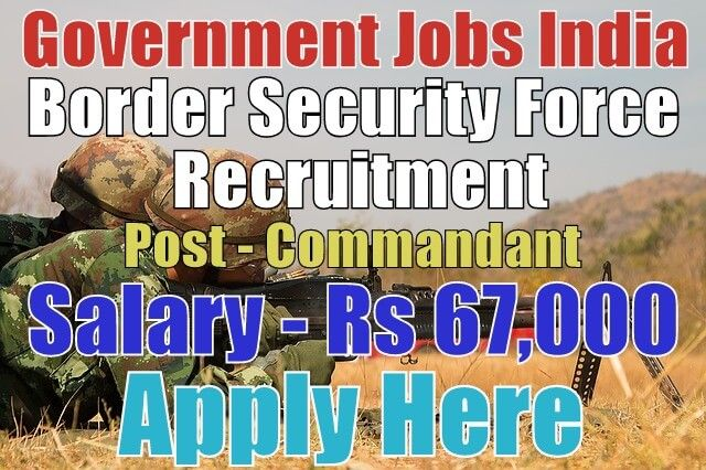 Border Security Force BSF Recruitment 2017
