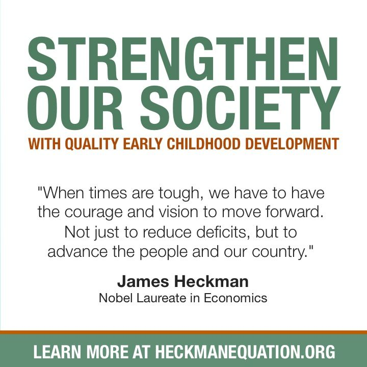 preschool benefits research 11 best great quotes on early childhood education images 955