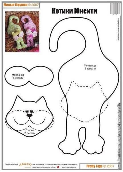 cat pattern #cat #kitty #kitten #pattern #felt #DIY