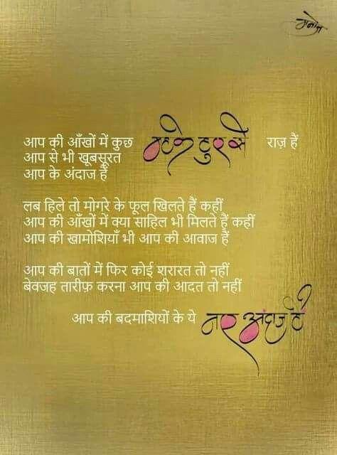 Lyricist Gulzar Lyrics and video of Hindi Film Songs - Page 1 of 84