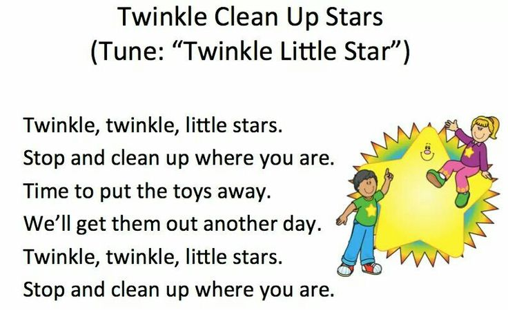 Clean up song for preschool!