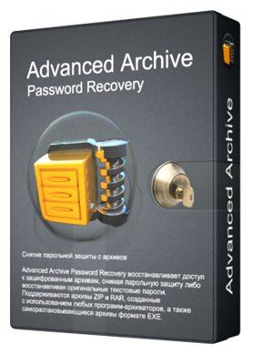 advanced rar password recovery software free