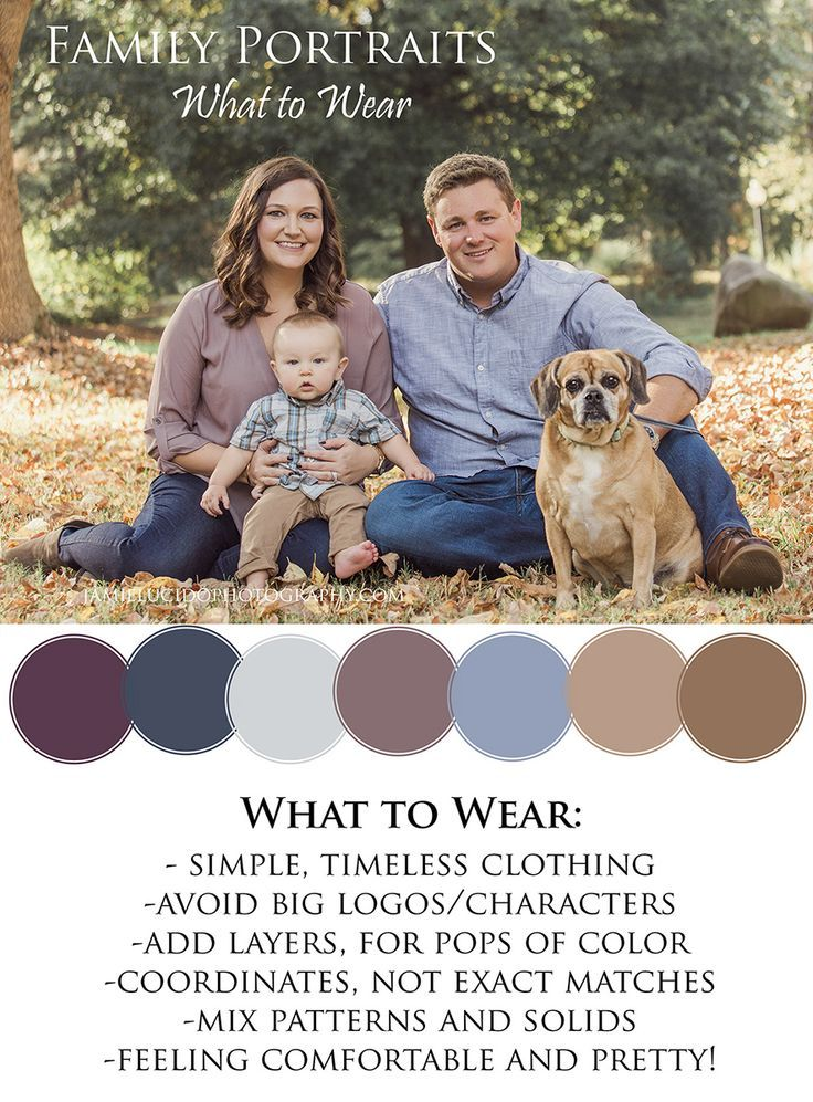 family portrait what to wear