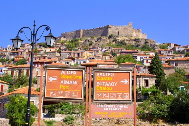 Lesvos (molivos), Greece