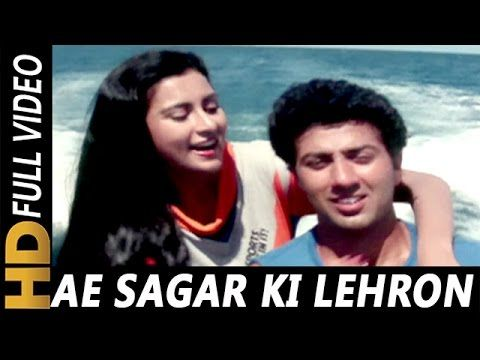 Ae Sagar Ki Lehron | Kishore Kumar, Lata Mangeshkar | Samundar Songs | Sunny Deol, Poonam Dhillon - YouTube