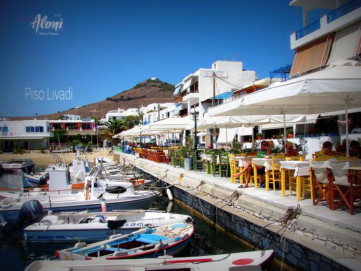 In the village of Piso Livadi you can enjoy your coffee in one of the cafe's where you can admire the panoramic view of the port, the village and the beach. http://blog.aloniparos.com/2013/05/enjoy-piso-livadi.html