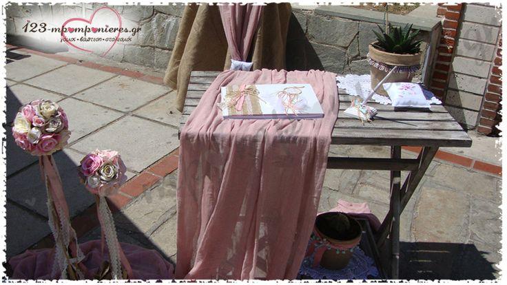 ΣΤΟΛΙΣΜΟΣ ΒΑΠΤΙΣΗΣ - BOEM ΟΝΕΙΡΟΠΑΓΙΔΑ - ΚΩΔ:ONEIRO-1406