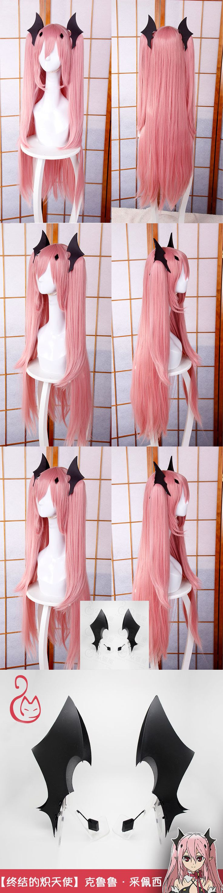 Wigs and Facial Hair 155350: 100Cm Long Straight Krul Tepes Wig Owari No Seraph Of The End Ponytails Wig E067 -> BUY IT NOW ONLY: $35.99 on eBay!