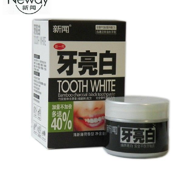 竹炭ホワイトニング歯ホワイトニングた傑だった洗濯粉末だった白い歯歯要素削除歯ステイン