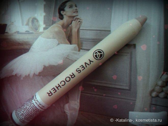 Стойкого макияжа губ пост. Праймер для губ Yves Rocher отзывы — Отзывы о косметике — Косметиста