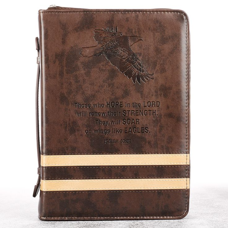 Christian Art Gifts BBM307 - Isaiah 40:31 Bible Cover Brown