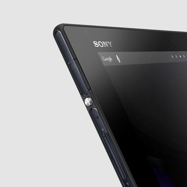 Xperia™ Tablet Z