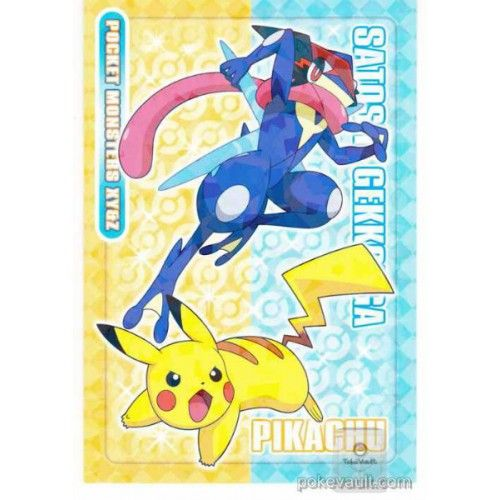 Pokemon 2016 Ash Greninja Pikachu Large Bromide XY&Z Series #2 Movie Version Chewing Gum Prism Holofoil Promo Card