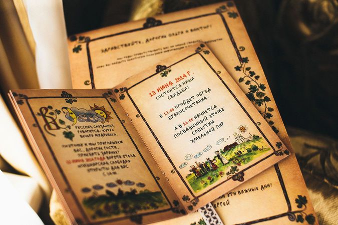 Invitation in russian style with illustrations made by artist