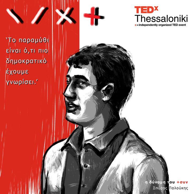 Spyros Paloukis at TEDx Thessaloniki 2013.