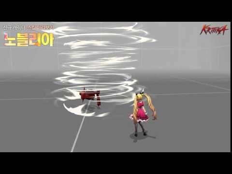 크리티카 신규 캐릭터 노블리아 스킬 영상-허리케인볼(KRITIKA NEW CHARACTER SKILL MOVIE) - YouTube