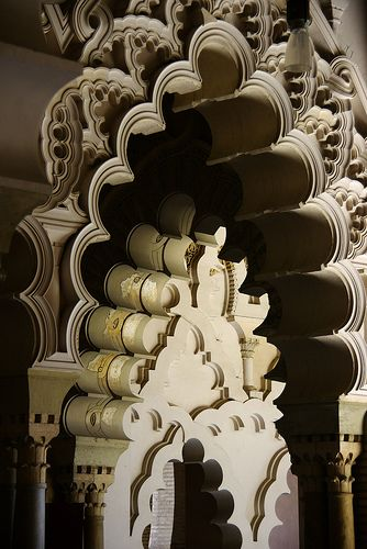 Multiple arches at the Aljaferia Palace, Zaragoza, Spain...