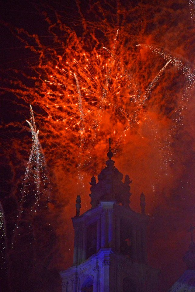 Inauguração dos 300 anos do lançamento da primeira pedra da basílica do Palácio Nacional de Mafra, a 17 de novembro de 2016.