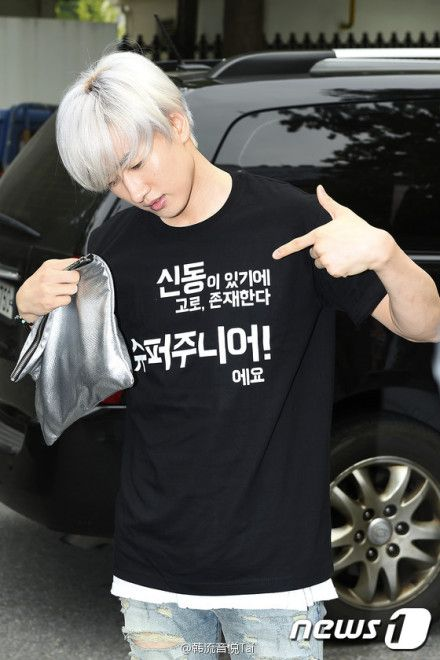 """""""Because Shindong is there,we exist.We are Super Juni-OR!"""" """"Super Junior 7th album Mamacita(Ayaya)"""" They were all wearing it! I love it!"""