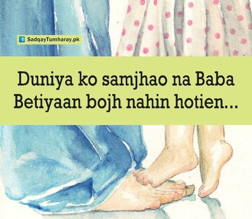 Fathers Day Quotes From Daughter In Urdu: 9 Best Happy Fathers Day 2014 Images On Pinterest