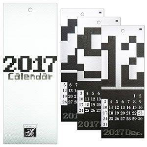 HANABUSA(はなぶさ) 2017 カレンダー E(アート・ロック モノトーン)